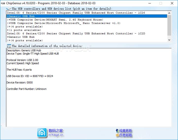 Phần mềm ChipGenius V4