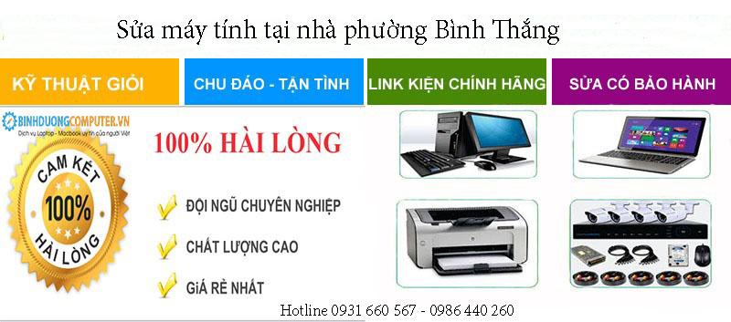 Sửa máy tính tại nhà phường Bình Thắng