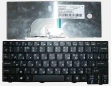Bàn phím Acer  one ZG5