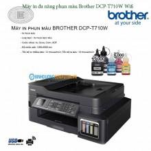 Máy in đa năng phun màu Brother DCP-T710W Wifi